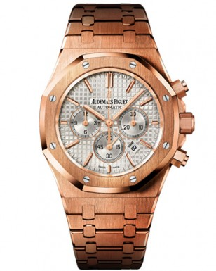 Audemars Piguet Royal Oak 26320OR.OO.1220OR.02, pink gold case and strap