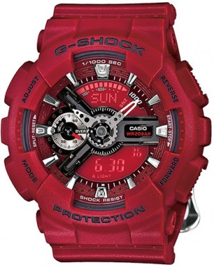 Casio G-Shock GMA-S110F-4A, from Casio's G-Shock S series
