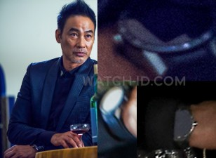 Simon Yam wears a first generation TAG Heuer Connected smart watch in the movie S.M.A.R.T. Chase